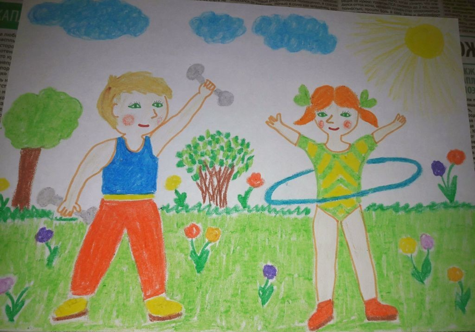 Детская картинка о здоровом образе жизни